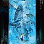 Children of the Sea (2019) srt subtitle